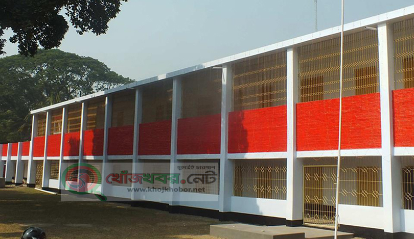 Pabna Pakshey Girls School-1